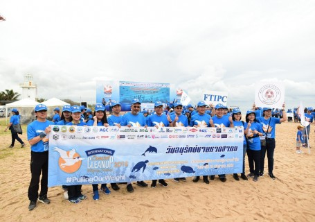 "International Coastal Cleanup 2019 : ICC ""Pulling Our Weight"""