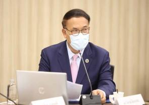 FTIPC ร่วมผนึกกำลัง PPP Plastics และ AEPW เปิดตัวโครงการ ALL_Thailand เพื่อจัดการพลาสติกอย่างยั่งยืน