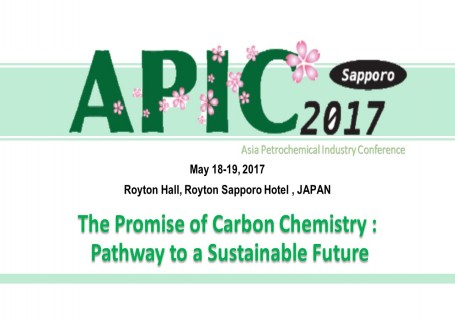 Asia Petrochemical Industry Conference 2017 : APIC 2017 (๋Japan)