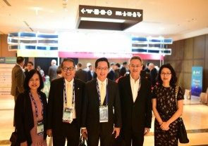 Asia Petrochemical Industry Conference 2019 : APIC 2019 (Taiwan)