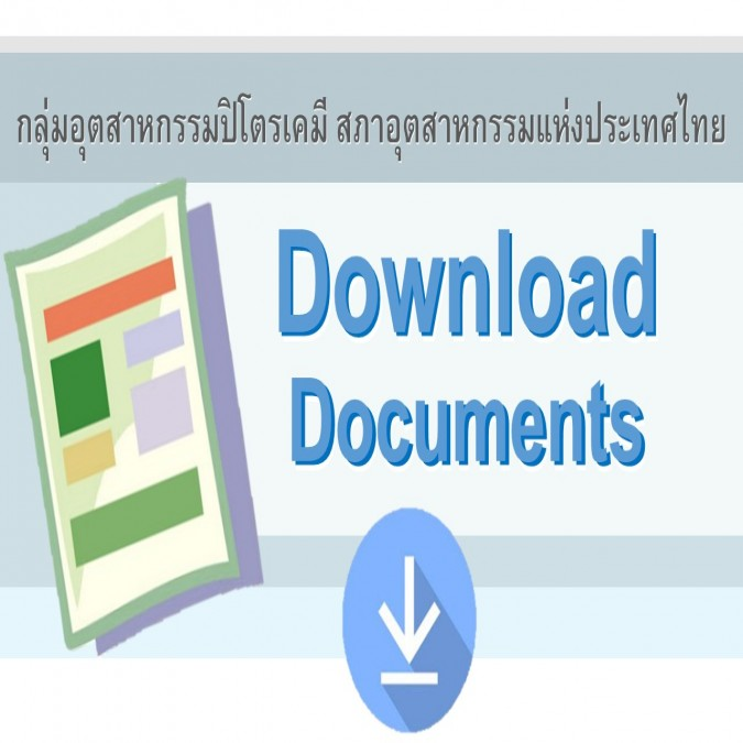 Download Documents