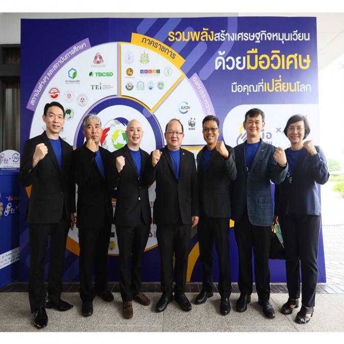 ความร่วมมือโครงการ Circular in Action - Drop Point of Used Plastic by PPP Plastics