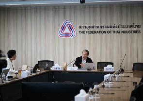 """การอบรมสัมมนา """"การใช้ประโยชน์ FTA และเตรียมความพร้อมการค้าสินค้าในความตกลง RCEP สำหรับสินค้ากลุ่มปิโตรเคมี"""" จัดโดยกลุ่มอุตสาหกรรมปิโตรเคมี สภาอุตสาหกรรมแห่งประเทศไทย"""