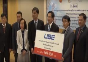 มอบทุนสนับสนุนการศึกษาโครงการ V-ChEPC ประจำปี 2562 วิทยาลัยเทคนิคมาบตาพุด จ.ระยอง